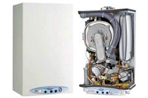 Двухконтурный котел отопления на газу