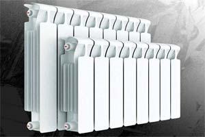 Отопительные Батареи RIFAR