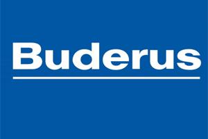 Отопительные котлы производства Будерус